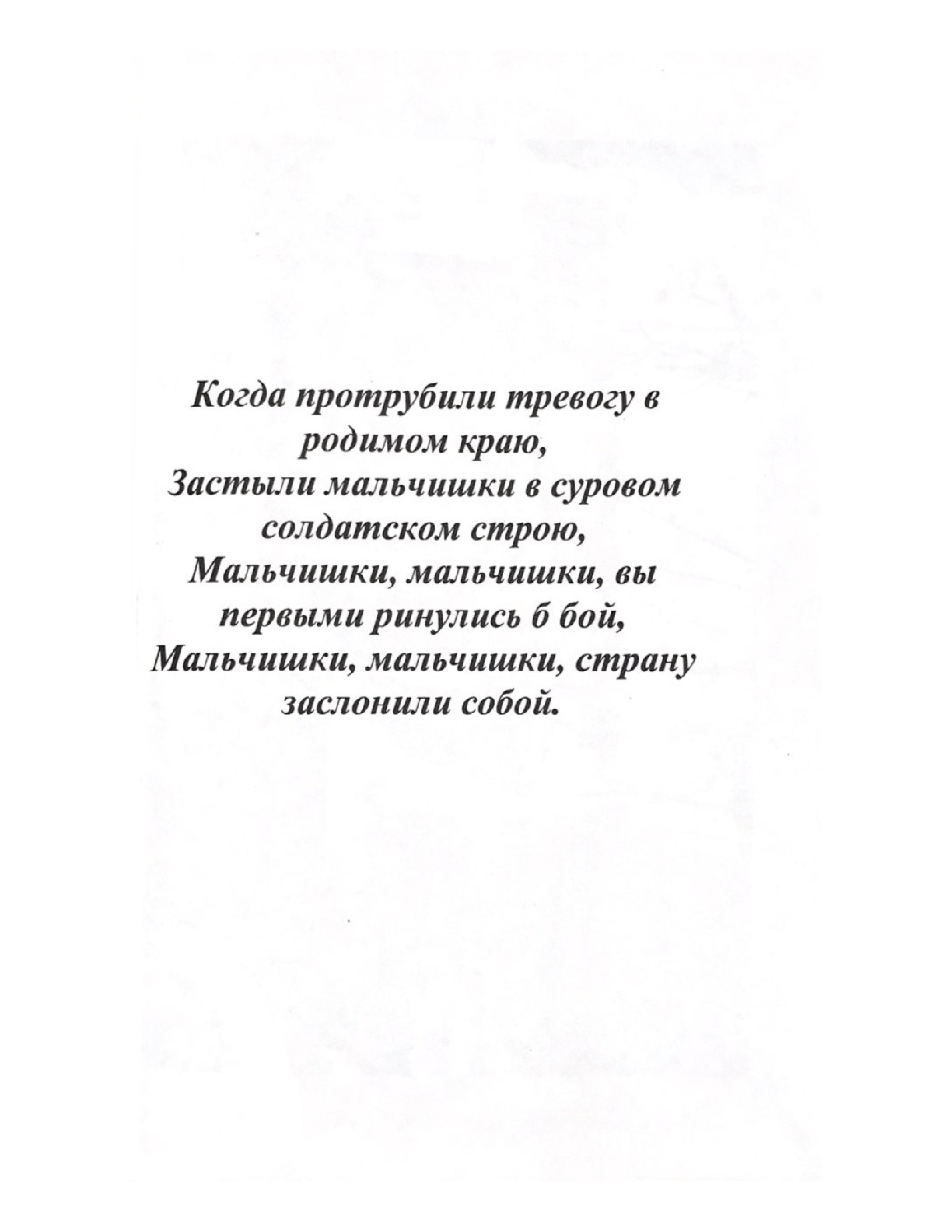 Kniga_006