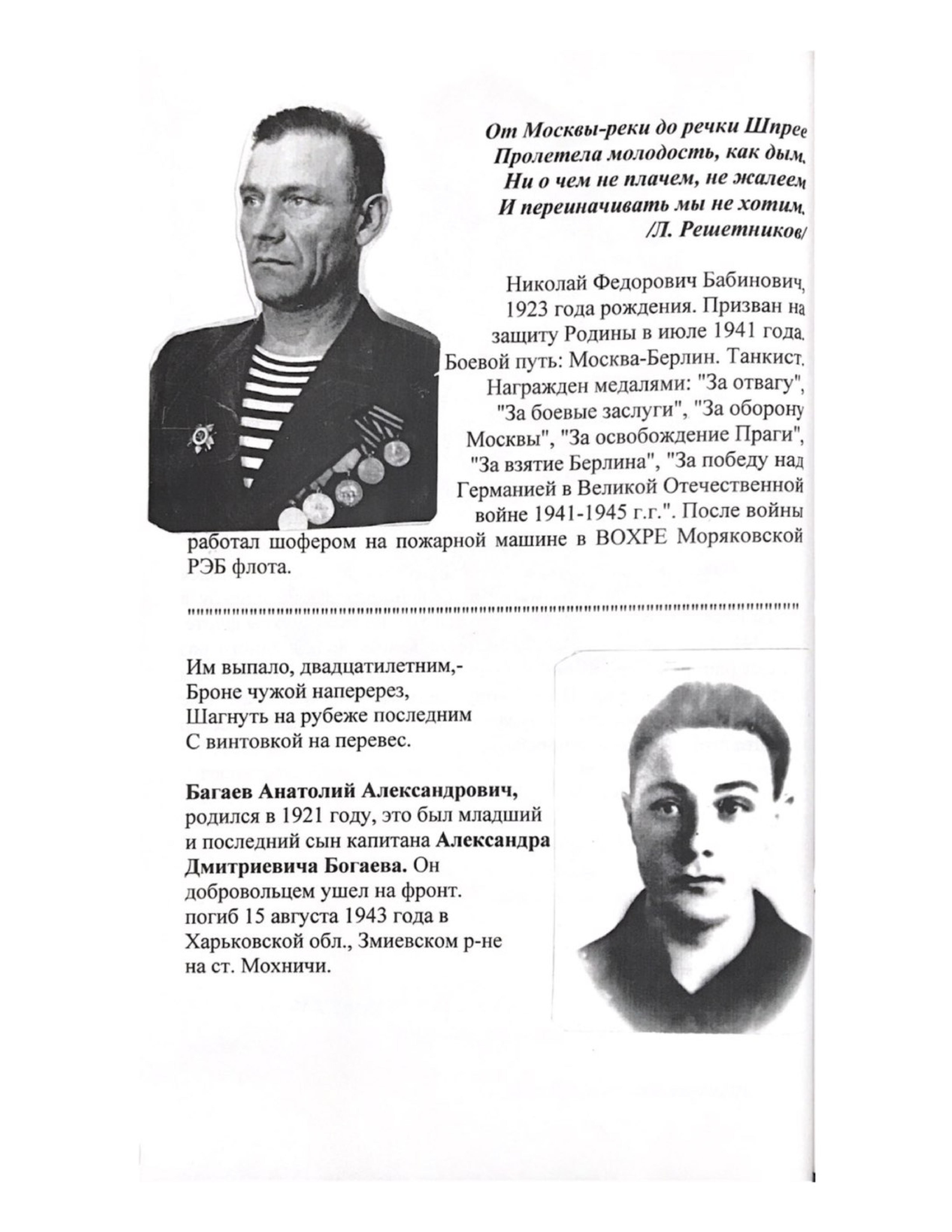 Kniga_019