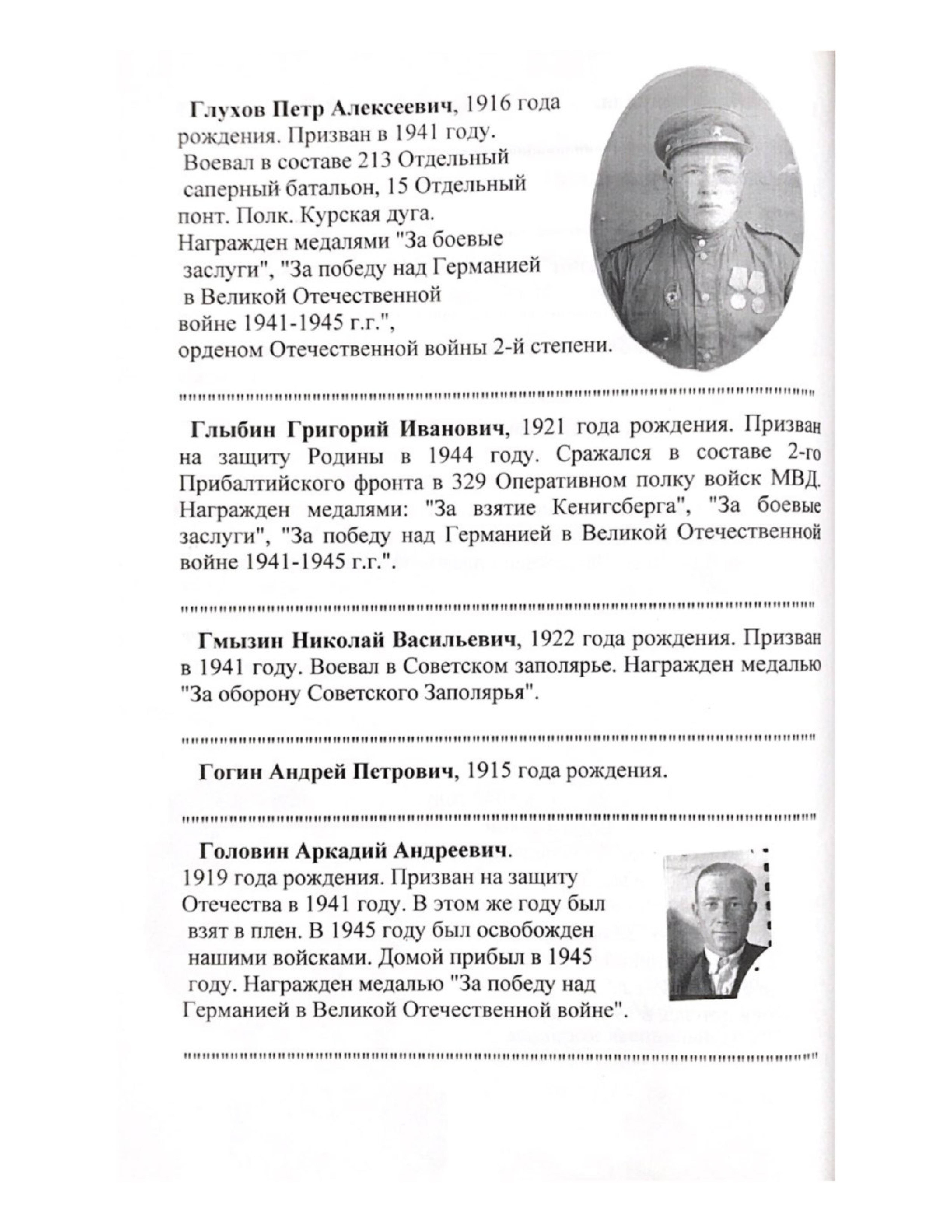 Kniga_053