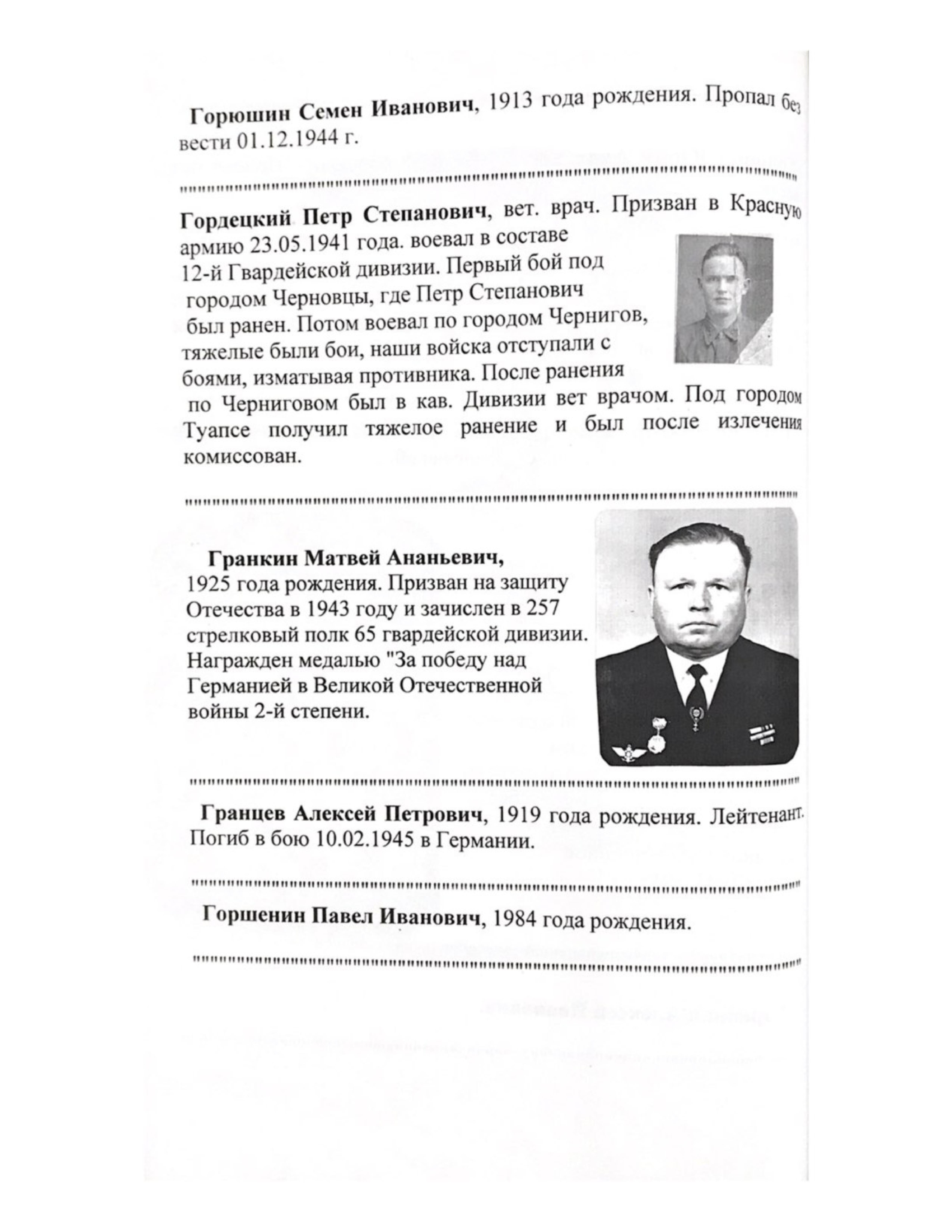 Kniga_059