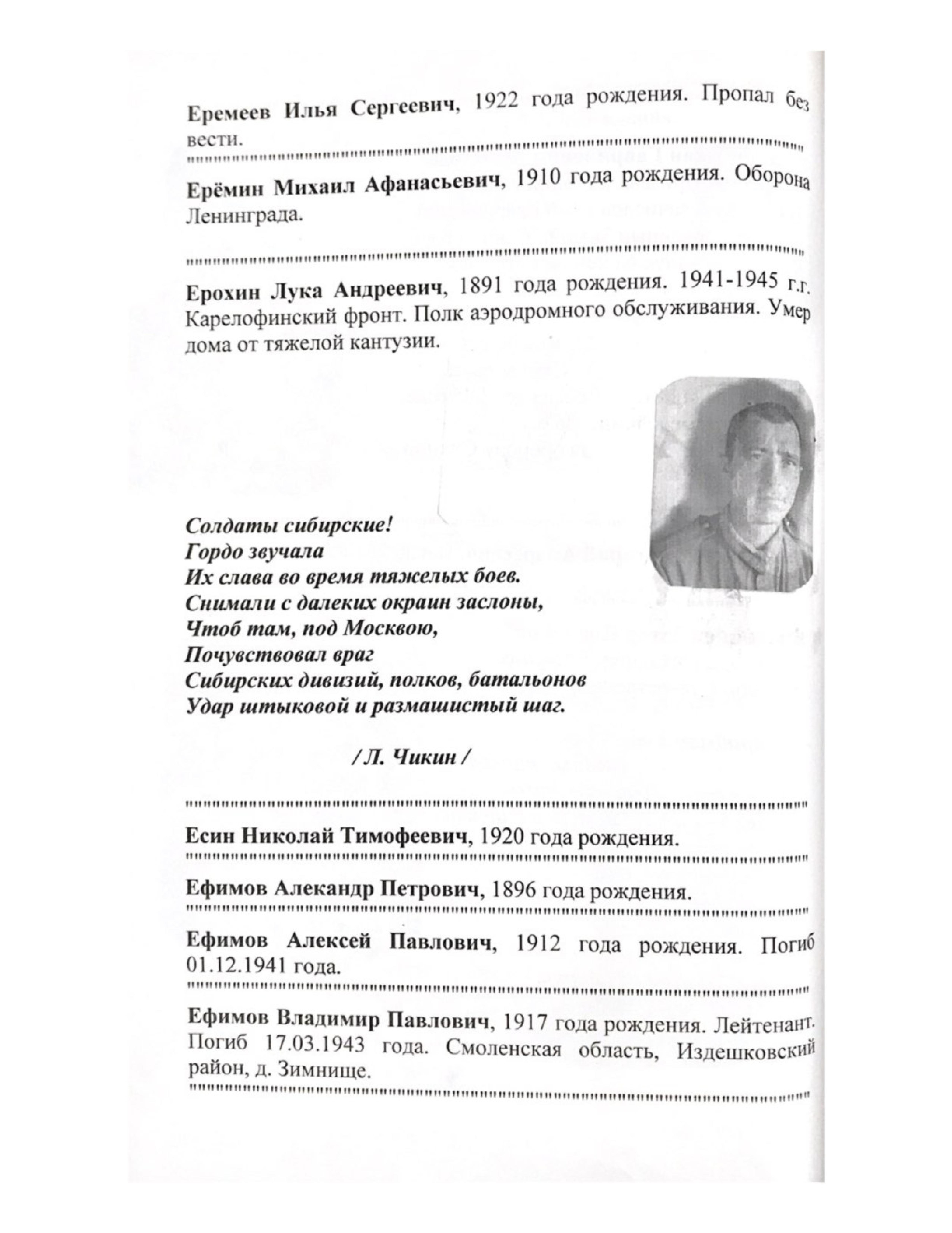 Kniga_071