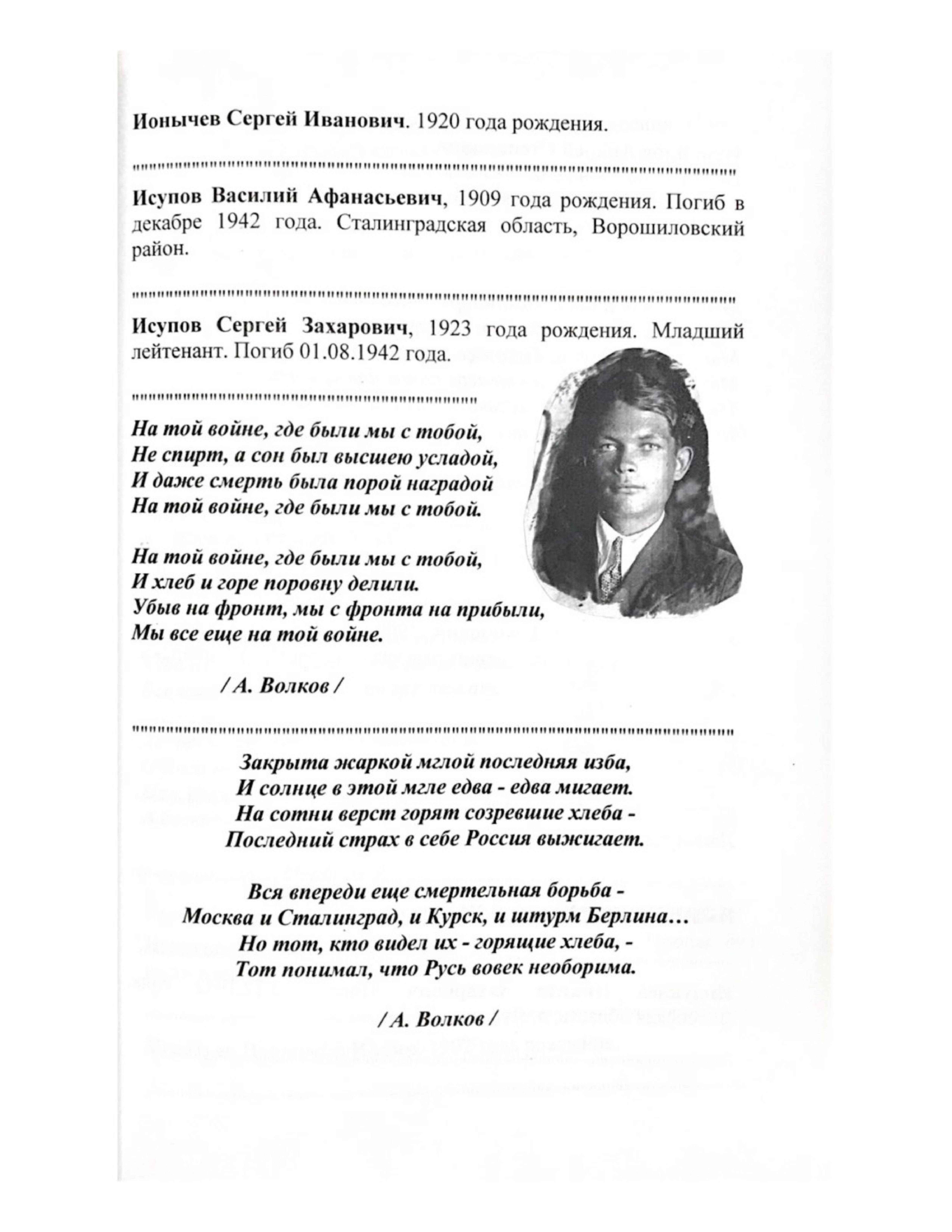Kniga_084