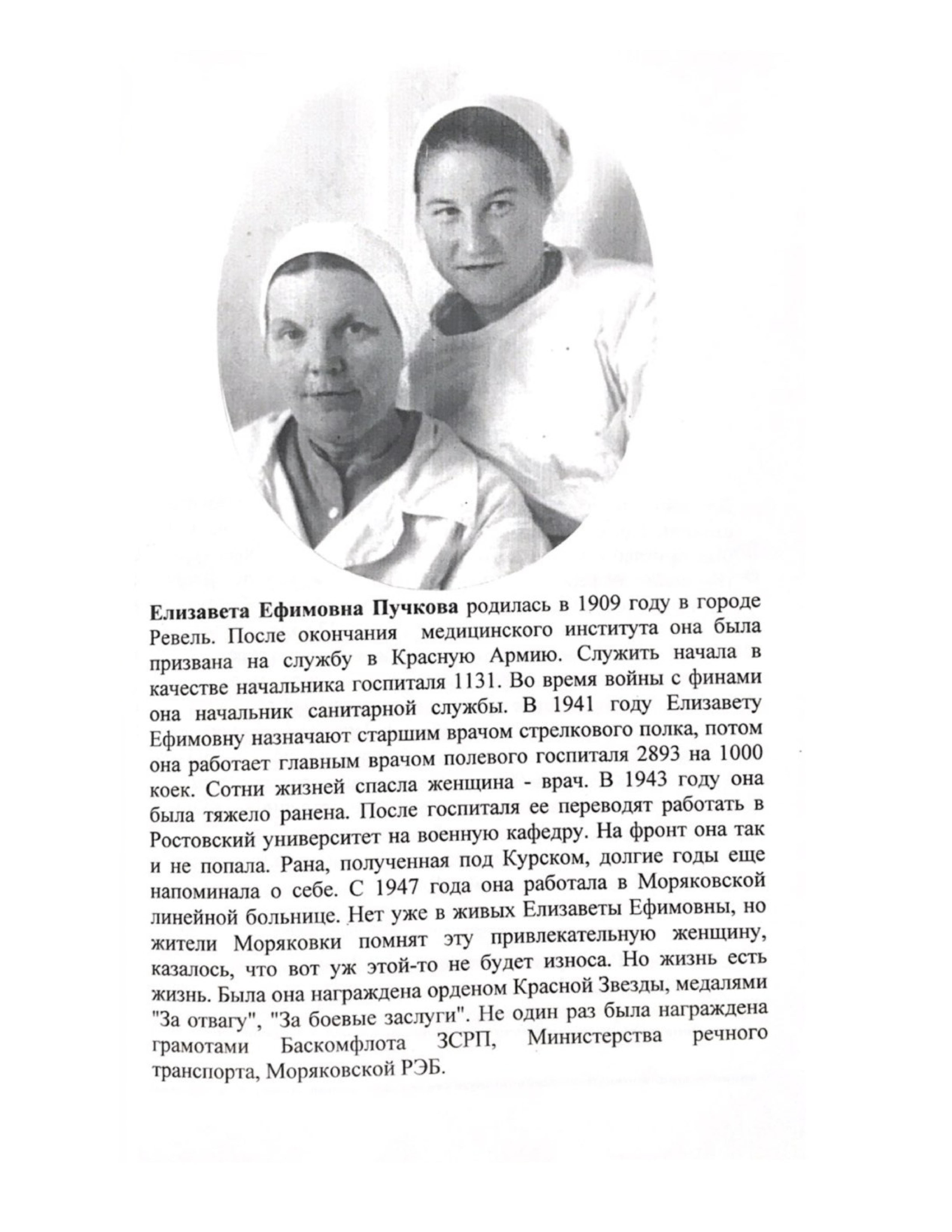 Kniga_096