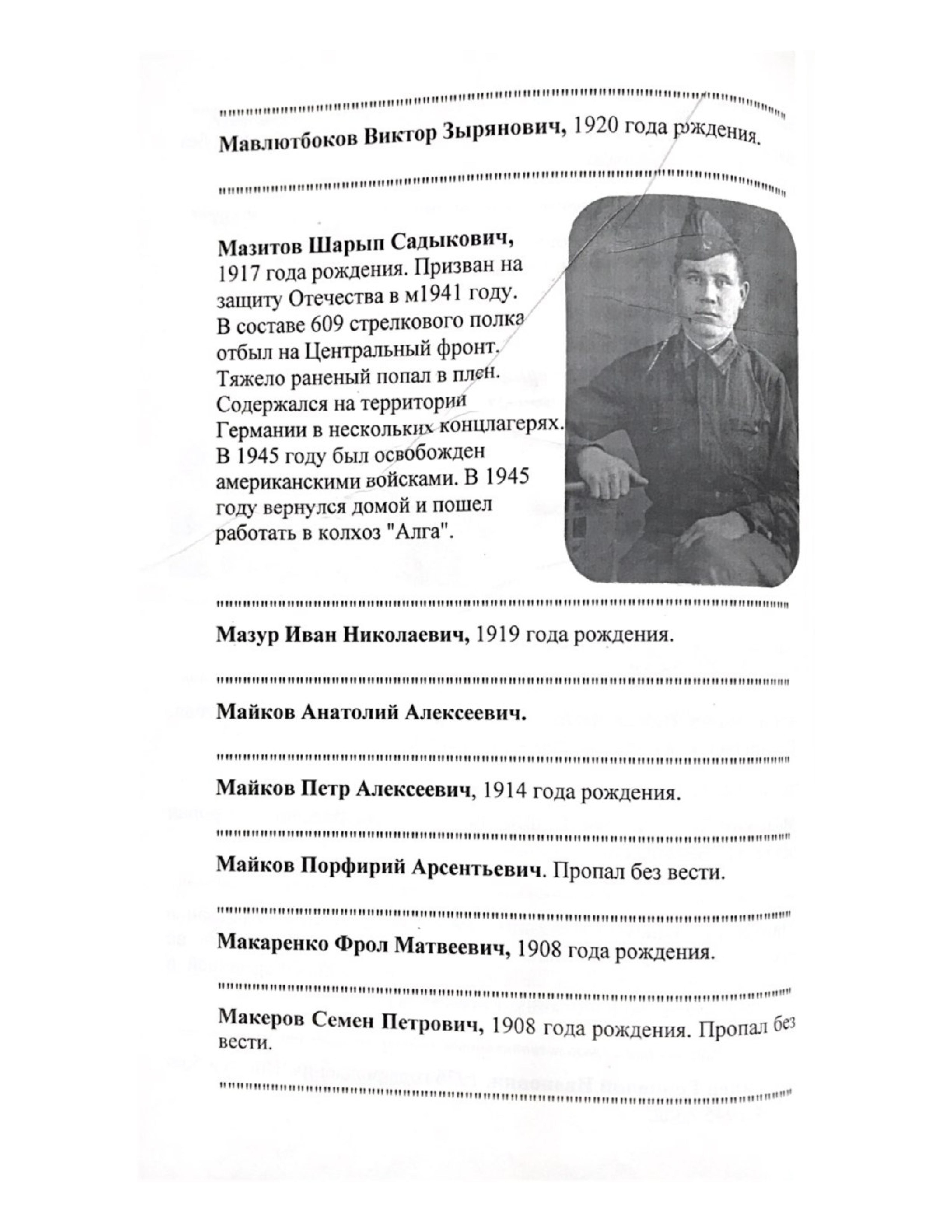 Kniga_140