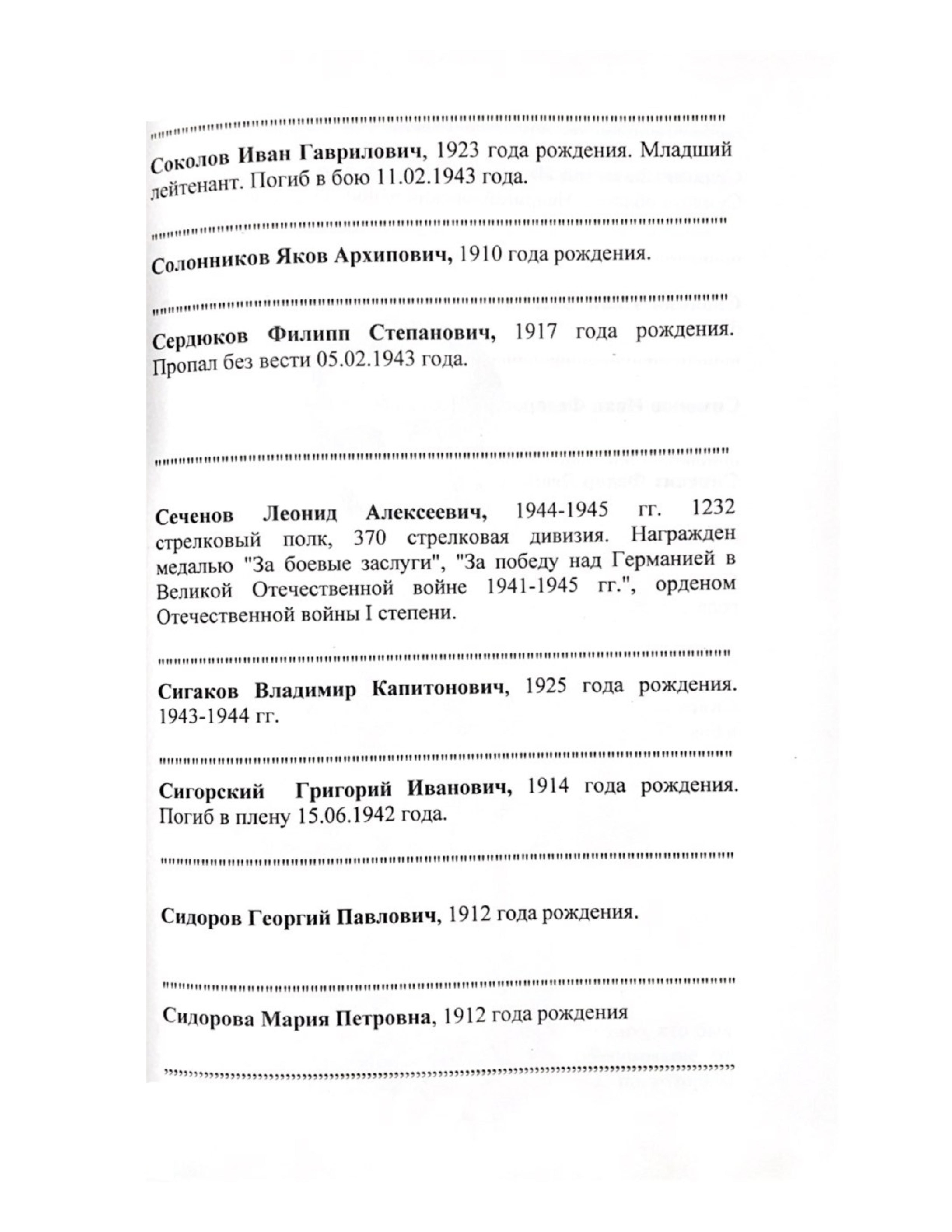 Kniga_189