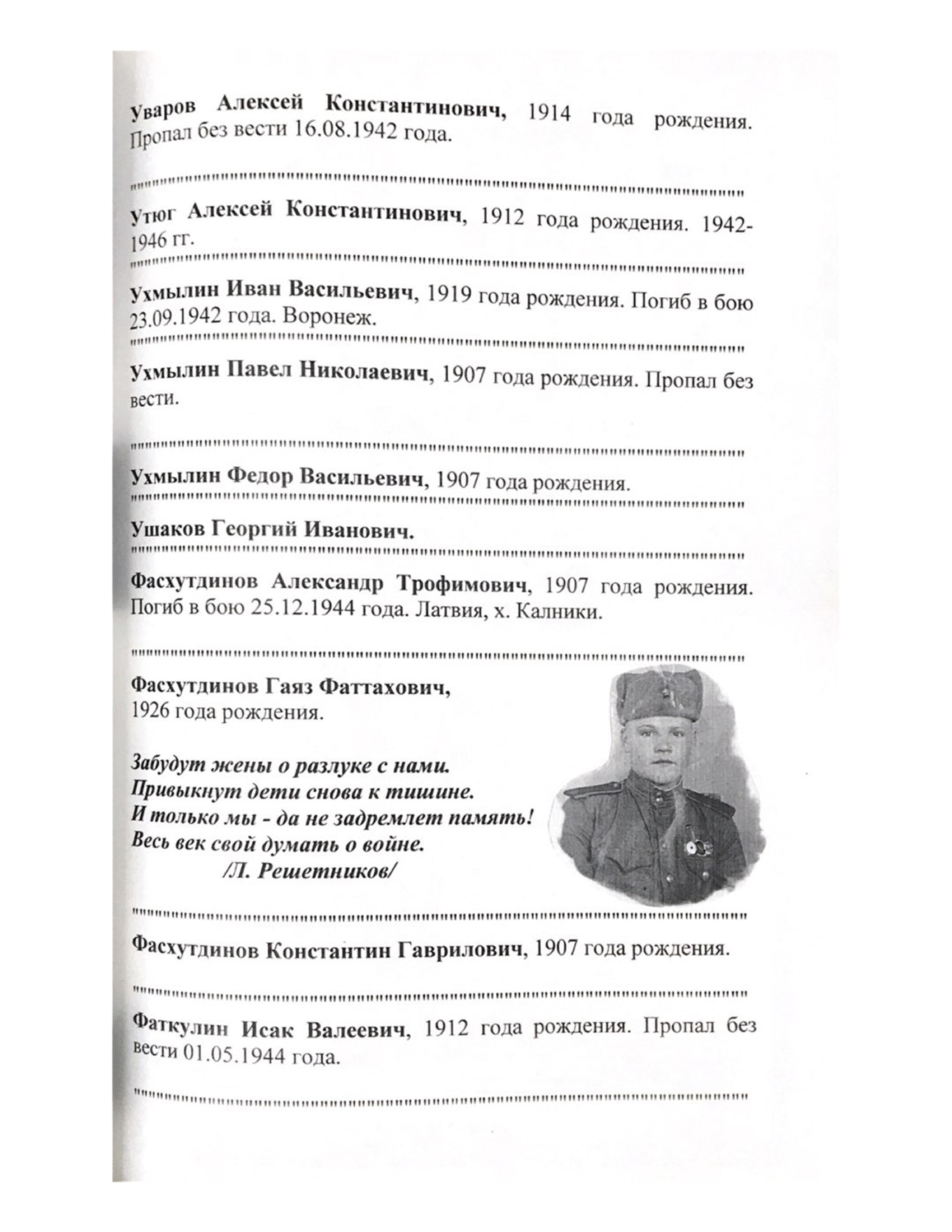 Kniga_225
