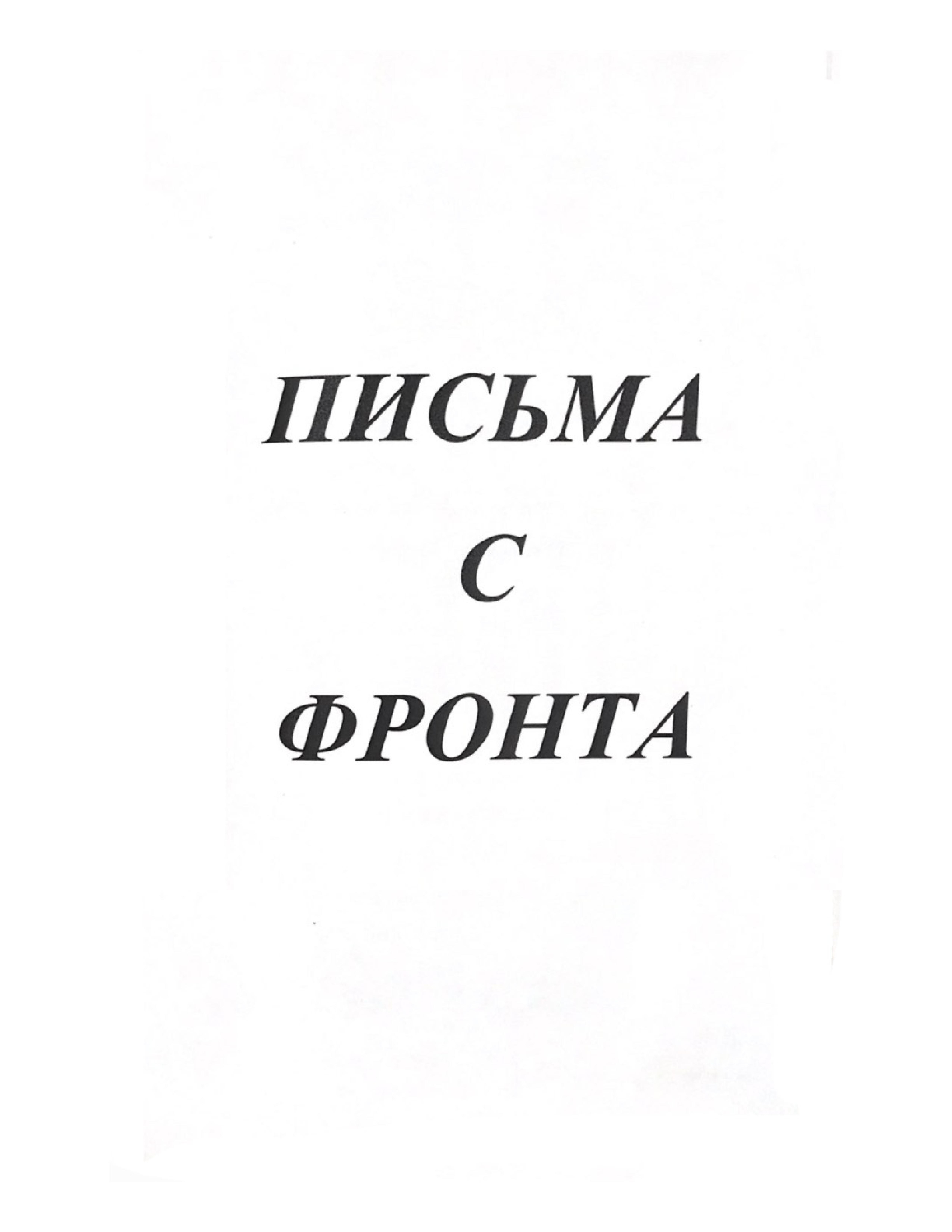 Kniga_259